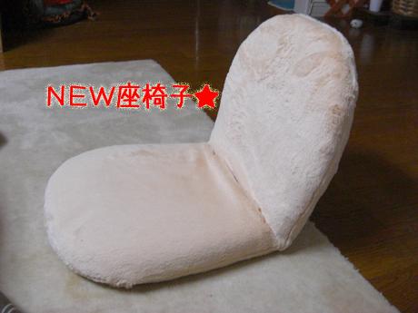 Cimg6094