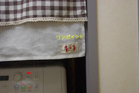 Imgp0839