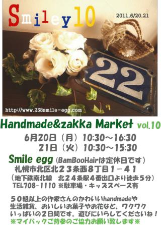 20110428_830742