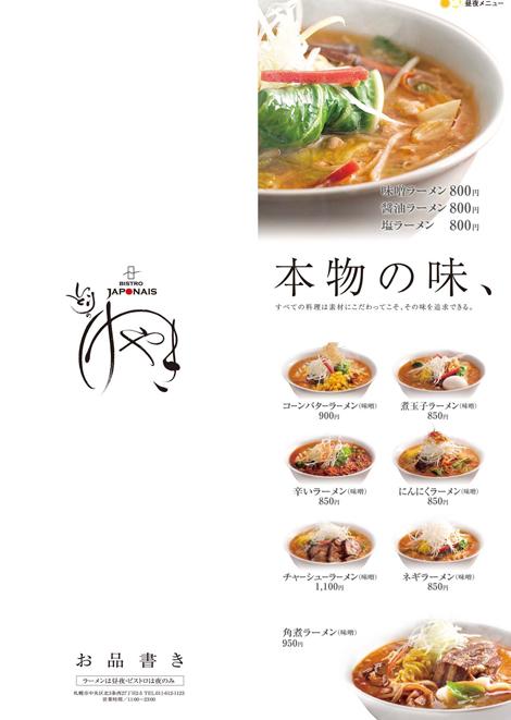 M_menu_1_img_0_2