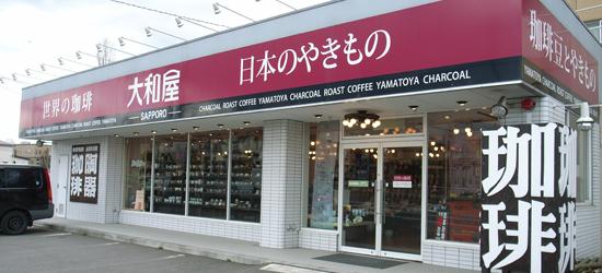 Shop_tsukisamu